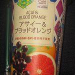 アサイー&ブラッドオレンジ(ローソン)