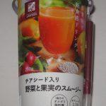 ローソンのチアシード入り野菜と果実のスムージーを食べた感想