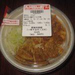 セブンイレブン 豚焼肉ご飯(一味マヨネーズ付)は旨いのか?