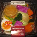 ファミリーマートの4種類の緑黄色野菜のパスタサラダを食べた感想