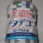 ファミリーマートで購入した特保ナタデココヨーグルトを食べた感想