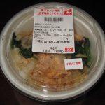 鮭とほうれん草の御飯(セブンイレブン)