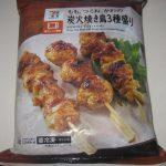 セブンイレブンのもも、つくね、かわの炭火焼き鳥3種盛りを食べた感想