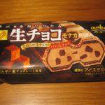 生チョコモナカアイス(ファミリーマートで購入)