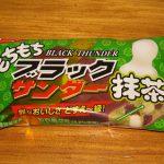 もちもちブラックサンダー抹茶(セブンイレブン)