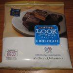 LOOKゴーフレットチョコレート(ローソン)