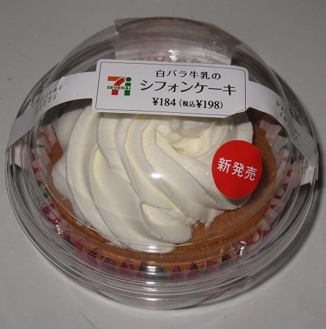 白バラ牛乳のシフォンケーキ
