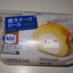 焼きチーズロール(ヤマザキ)