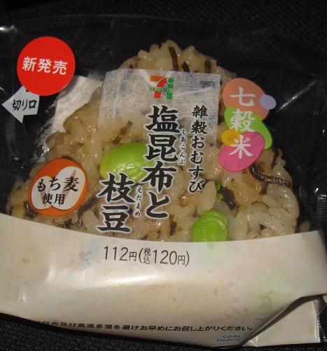 塩昆布と枝豆