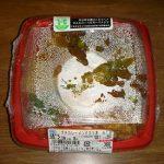 プチカレーメンチカツ丼(ミニストップ)