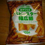 ベビースター幅広麺(ミニストップ)