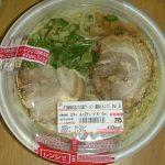 セブンイレブン ガラ風味のきいた広島ラーメン(醤油とんこつ)は旨いのか?