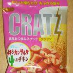 CRATZ(メキシカンサルサ&チキン)