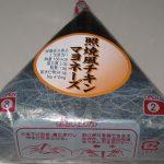照焼風チキンマヨネーズ(ヤマザキ)