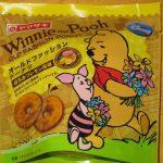 オールドファッションドーナツ(はちみつレモン風味)(ヤマザキ)