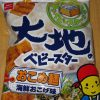 大地のベビースター(おこめ麺:海鮮おこげ味)