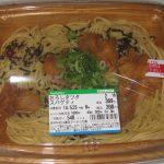 ファミリーマートのおろしタツタ スパゲティを食べた感想