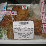 セブンイレブンの鶏唐揚おろしポン酢(千石台大根使用)を食べた感想