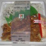 セブンイレブン 豚焼肉弁当(唐辛子マヨネーズ)は旨いのか?