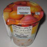 ファミリーマートののむヨーグルトフルーツミックスを食べた感想