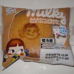 ふんわりペコちゃん(ミルキーキャラメルクリーム)(セブンイレブンで購入)