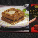 生ガトーショコラ(たっぷりナッツ)(ファミリーマート)