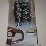 節分バナナ&いちごロール(ファミリーマート)