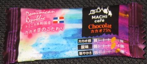 マチカフェチョコレート