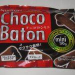 チョコバトンミニ