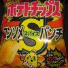 ポテトチップス(コンソメスパイスパンチ)