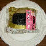 明太マヨ(ミニストップ)