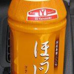 ほうじ茶(ヤマザキ)