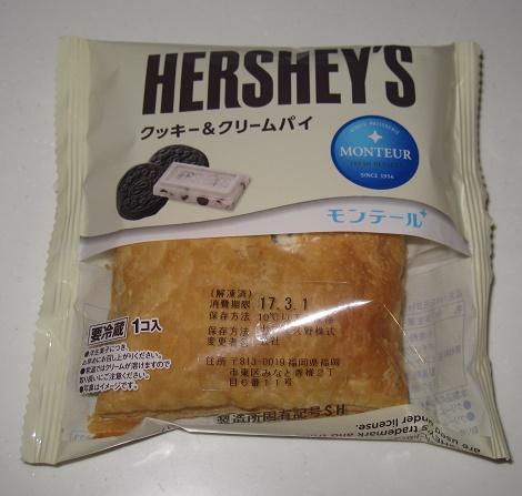 クッキークリームパイ