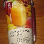 ローソンのフルーツミックススムージーを食べた感想2回目