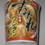 セブンイレブンのすみれ味噌ワンタンスープを食べた感想