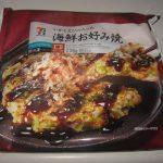 セブンイレブンの海鮮お好み焼を食べた感想