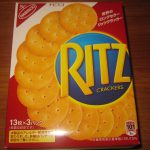 ファミリーマートで購入したリッツ(RITZ)は旨いのか?