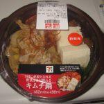 セブンイレブンの1日に必要とされる野菜1/2が摂れるキムチ鍋を食べた感想