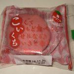 こいくち(苺クリーム)(ヤマザキ:ローソンで購入)