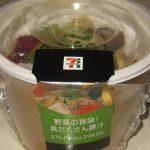 野菜の旨味!具だくさん豚汁(セブンイレブン)