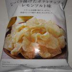 じっくり揚げたポテトチップス レモンソルト味(ファミリーマート)