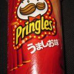 プリングルス(うましお味)