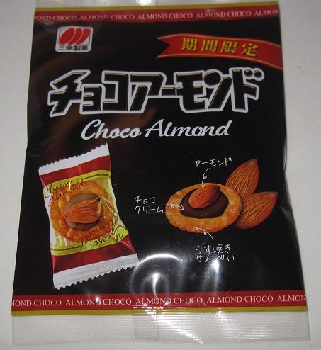 チョコアーモンド