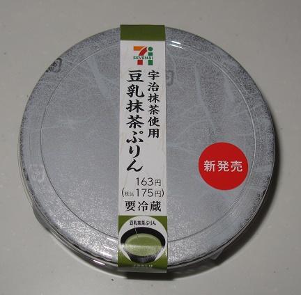 豆乳抹茶ぷりん
