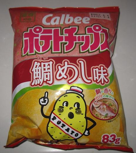 ポテトチップス(鯛めし)