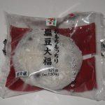 おもちもっちり塩豆大福 part2(セブンイレブン)