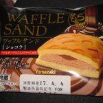 ヤマザキのワッフルサンド(ショコラ)を食べた感想