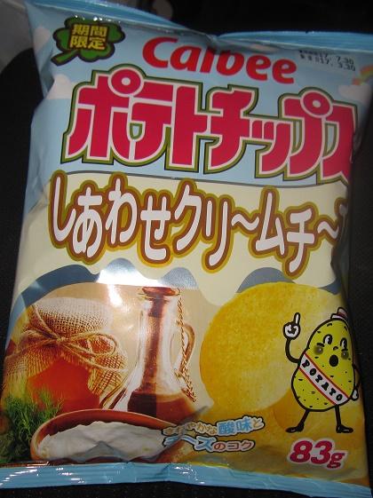 ポテトチップス(しあわせクリームチーズ)