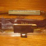 ローソンのプレミアムショコラエクレールを食べた感想