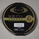 RIZAP(ライザップ)抹茶プリン(ファミリーマート)